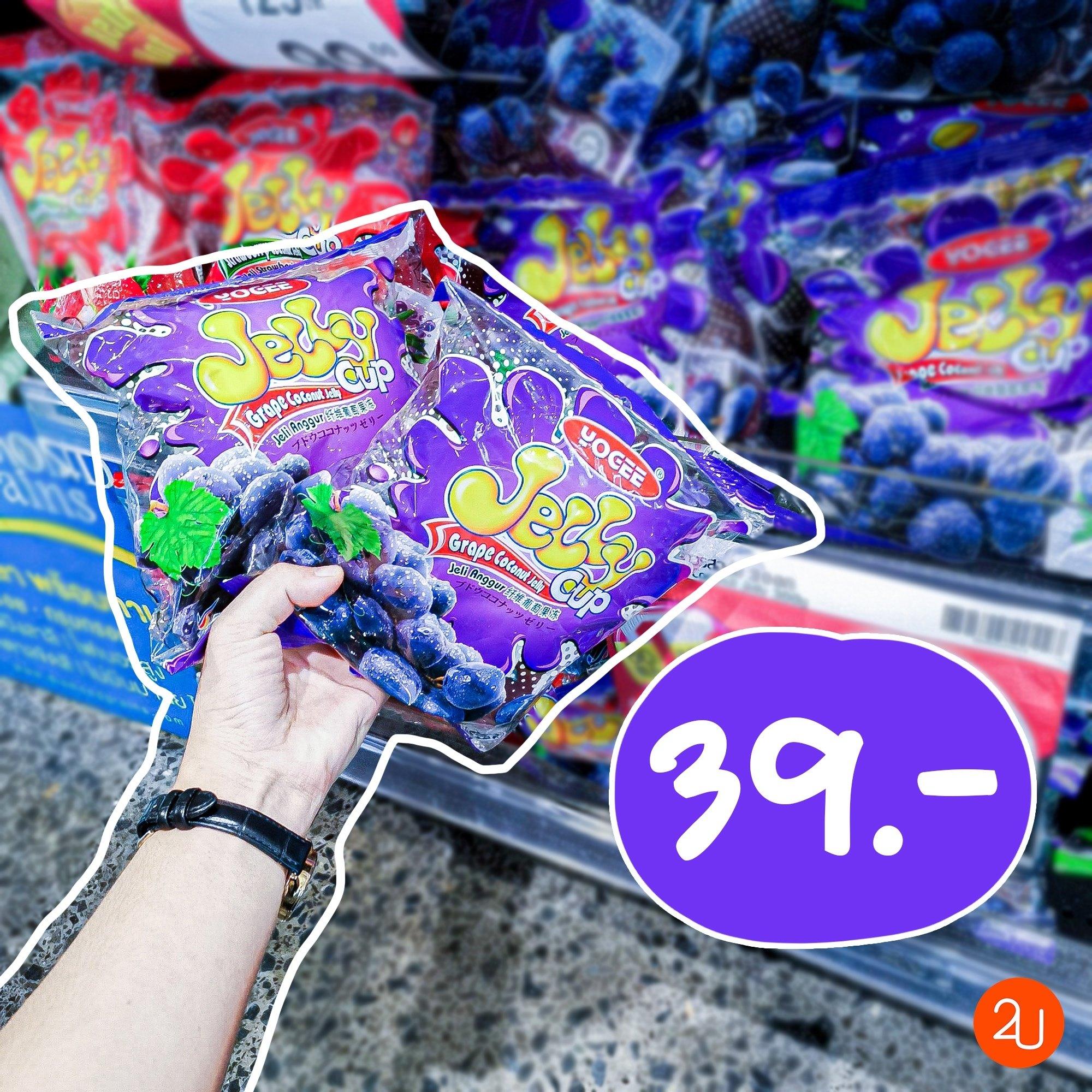 promotion Topsmarket buy 1 get free 1
