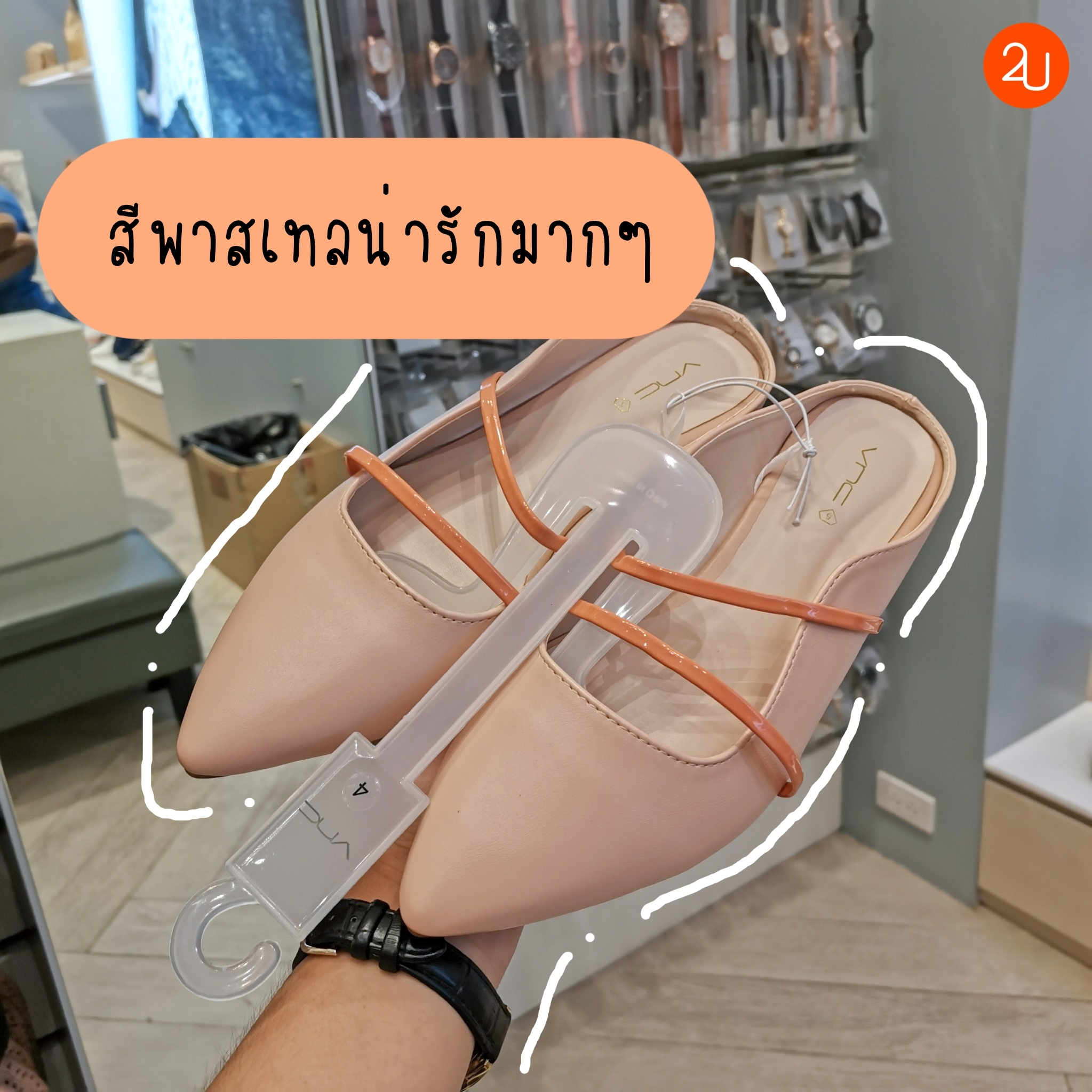 promotion VNC 2 pairs of shoes sale 790 bath