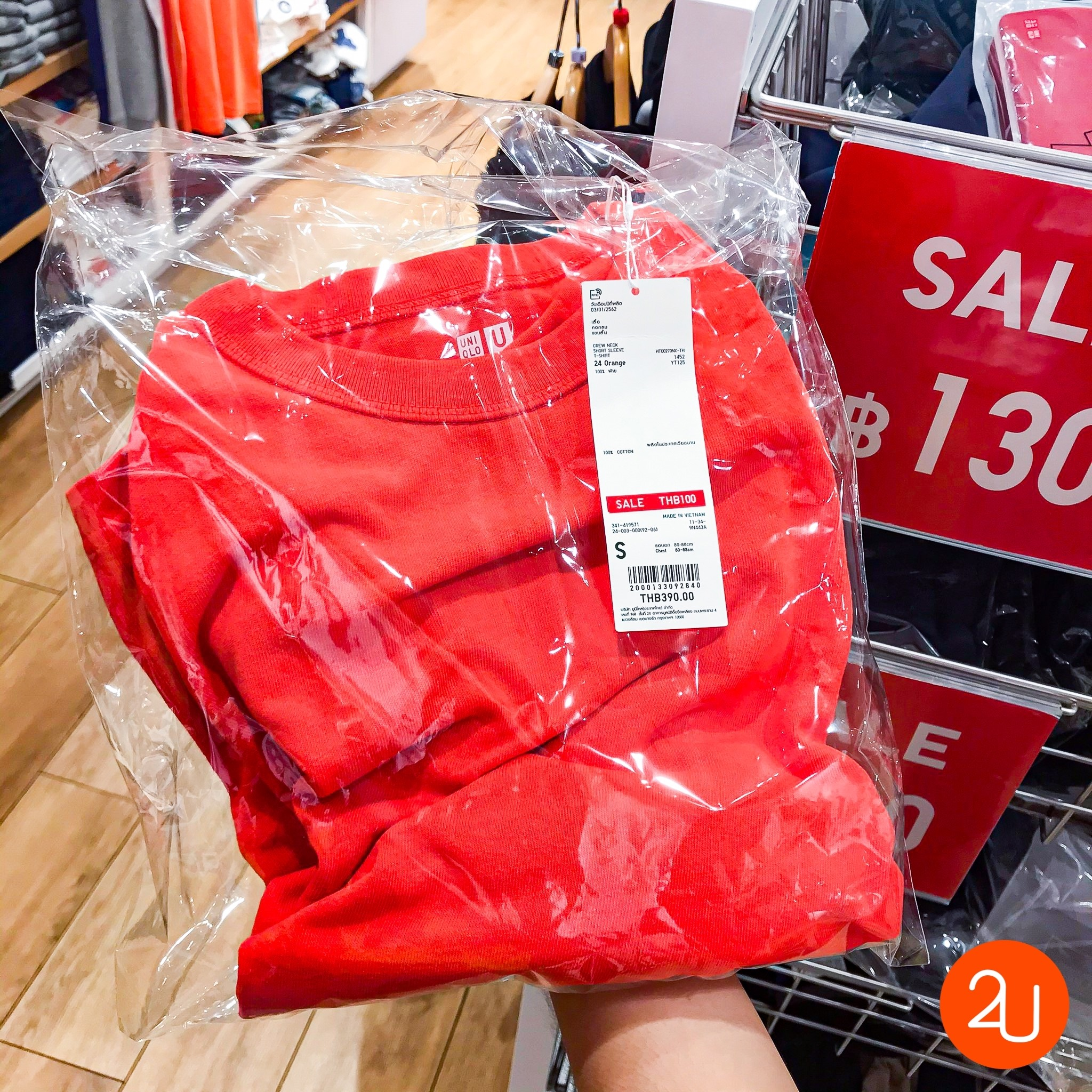 promotion-uniqlo-t-shirt-special-price-100-baht