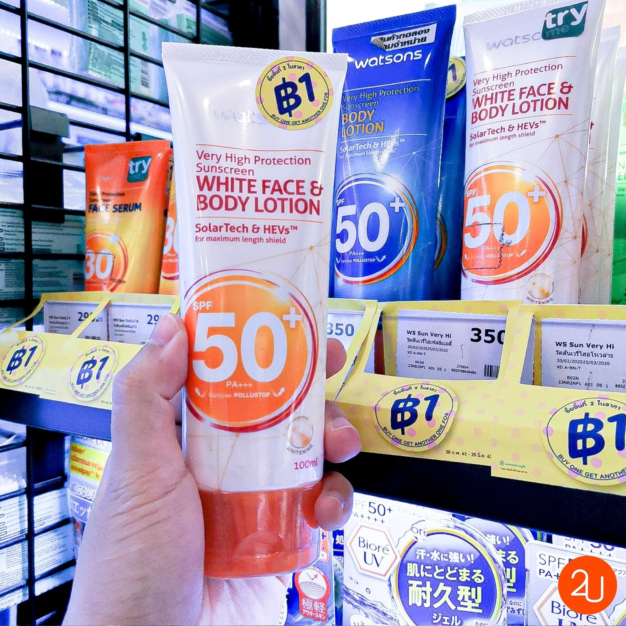 sunscreen by watsons
