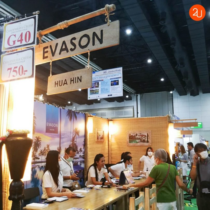 thai teaw thai 2020