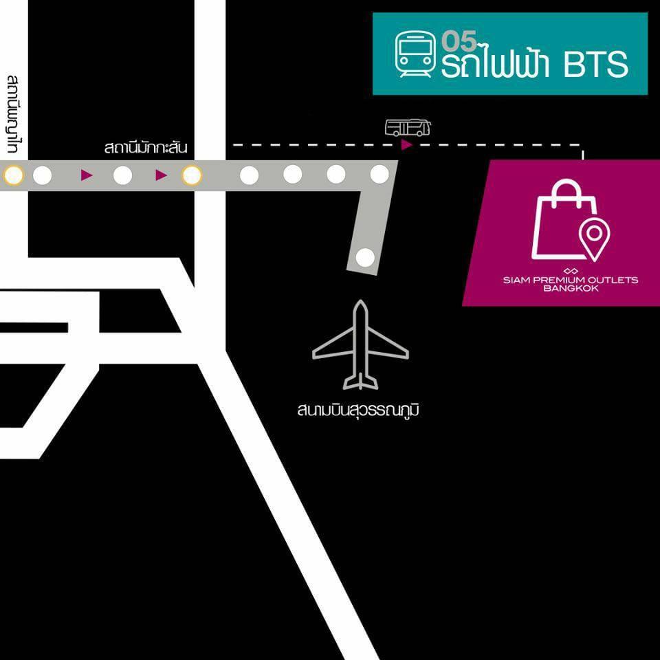 เส้นทางไป SIAM PREMIUM OUTLETS BANGKOK ด้วยรถไฟฟ้า BTS